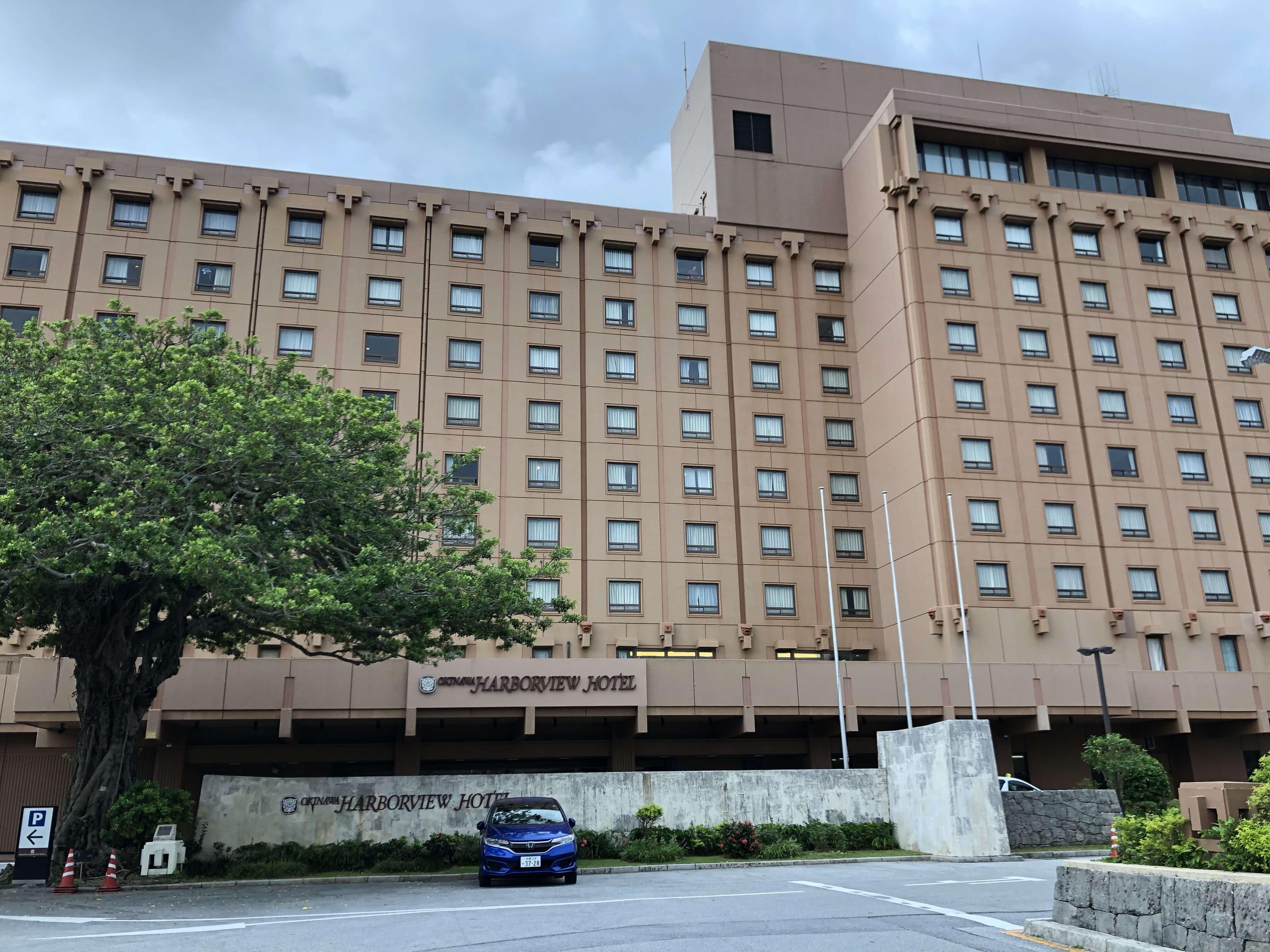ハーバー ビュー ホテル 沖縄 ホテルマンがコロナ対策を守らないホテル